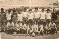 1984/85 - les Cadets