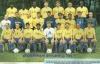 1995/96 - Effectif D1