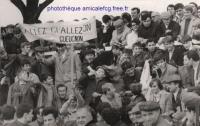 1969 - Vue des gradins B