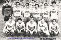 1982/83 - Match D2 à MONTCEAU