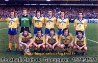 1979 - 1/4 retour Coupe de France à STRASBOURG