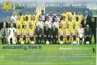 2007/08  - Photo officielle
