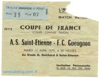 1979 - Billet Coupe de France à St ETIENNE