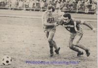1977 - 32ème Coupe de France contre LYON