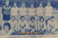 1976/77 - Match D2 contre AVIGNON