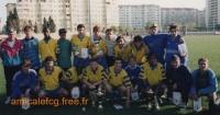 1993 ? - Tournoi Minguettes  juniors