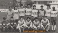 1990/91 - 32e Coupe Gambardella