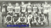 1982/83 - les Juniors