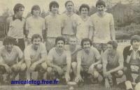 1979 - Finale Coupe de Bourgogne