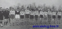 1955 - Amical contre Reims