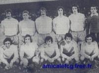 1974/75 - Match D2 contre SEDAN