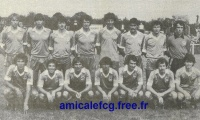 1981/82 - Match de préparation