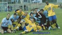 2004 - 32e Coupe Gambardella