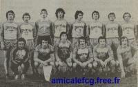 1979 - 8ème aller Coupe de France contre St ETIENNE