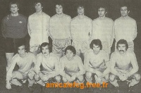 1978/79 : Match D2 contre CHAUMONT