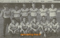 1987-88 - Match D2 contre MARTIGUES
