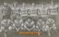 1990/91 - D3 . FCG-Melun