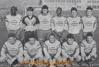 1993/94 - Equipe -17ans