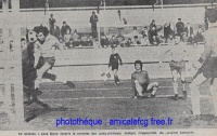 1972/73 - 32ème Coupe de France contre BOURGES